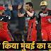 IPL 2021: हर्षल पटेल का चला जादू, 54 रनों से जीती RCB