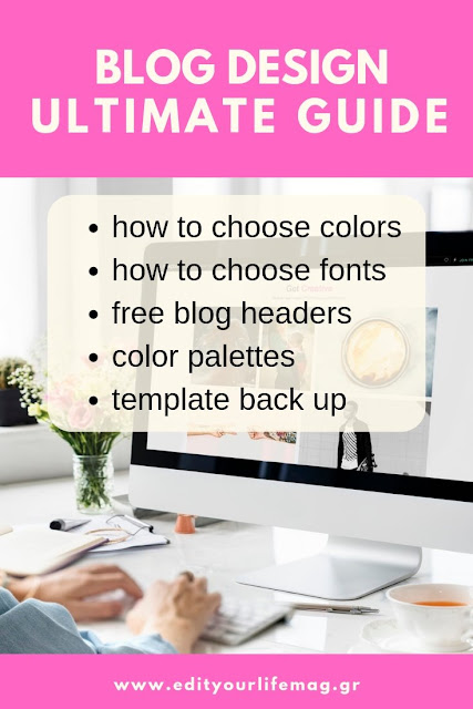 Blog desing Ultimate guide to create your dream blog and freebies