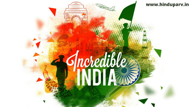 happy independence day wishes quotes in english 2020