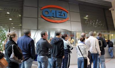 ΝΕΟ! πρόγραμμα απο τον ΟΑΕΔ για 10.000 ανέργους - ΔΕΙΤΕ ποια είναι τα κριτήρια...