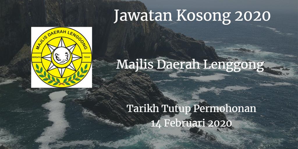 Jawatan Kosong MDLG 14 Februari 2020