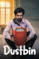 Dustbin 2021 Full Movie Punjabi 720p & 1080p HDRip