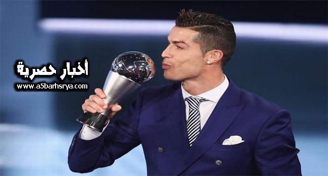 صور حفل توزيع جوائز الفيفا 2017-2018 البرتغالي كريستيانو رونالدو افضل لاعب في العالم لسنة 2017 والفائز بالكرة الذهبية