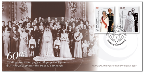 Virtual new zealand stamps royal diamond wedding
