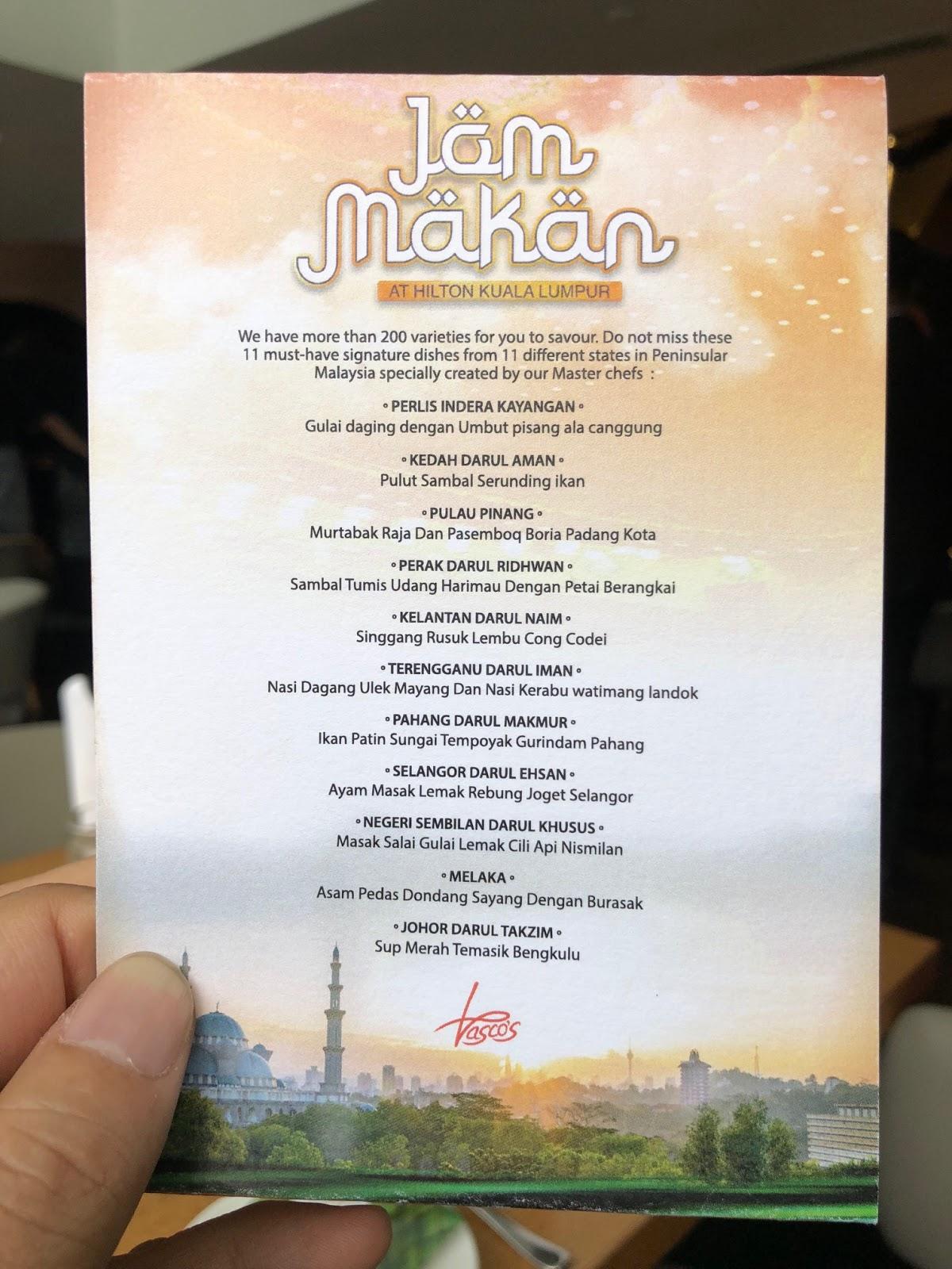 cab0b57be123 JOM Makan   Hilton Kuala Lumpur this Ramadan!!!