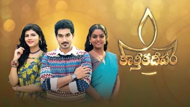 karthika deepam serial cast