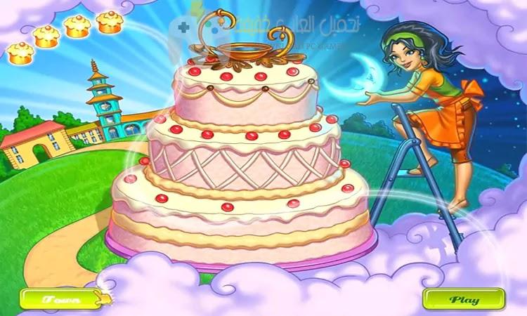 تحميل لعبة Cake Mania 4 للكمبيوتر والاندرويد مجانا