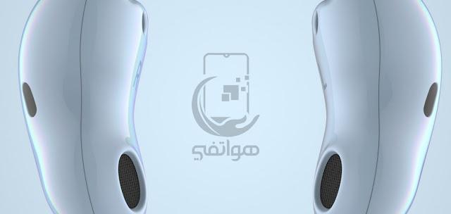 سماعات Samsung Galaxy Buds X