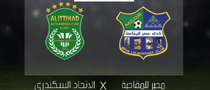 ملخص واهداف مباراة الاتحاد السكندري ومصر المقاصة اليوم