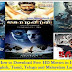 5 शानदार Websites जहाँ से आप Free में Hindi, English, Tamil, Telugu और Malayalam भाषाओ की Movies को देख और Download कर पाएंगे।