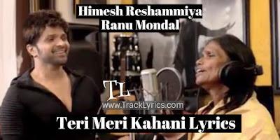 teri-meri-kahani-lyrics