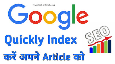 5 Tips: New Blog Post Ko Search Engine Me Fast Index Kaise Kare