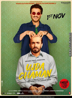 Ujda Chaman First Look Poster 7