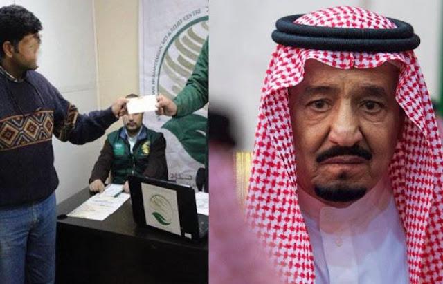 عامل مصري لم يقبض راتبه منذ أشهر فوجه للملك سلمان رساله شاهد حصل له بعد ذلك!