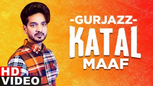 Katal Maaf Lyrics - Gurjazz