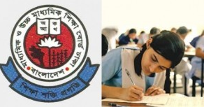 HSC Result 2016 by SMS & BD Results Android app