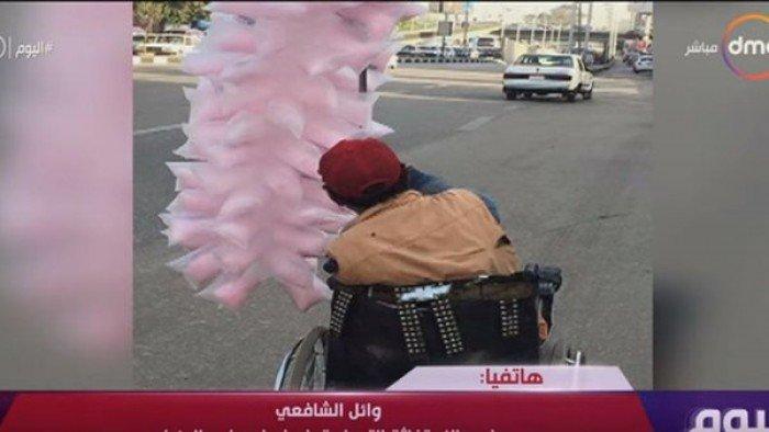 وائل الشافعي