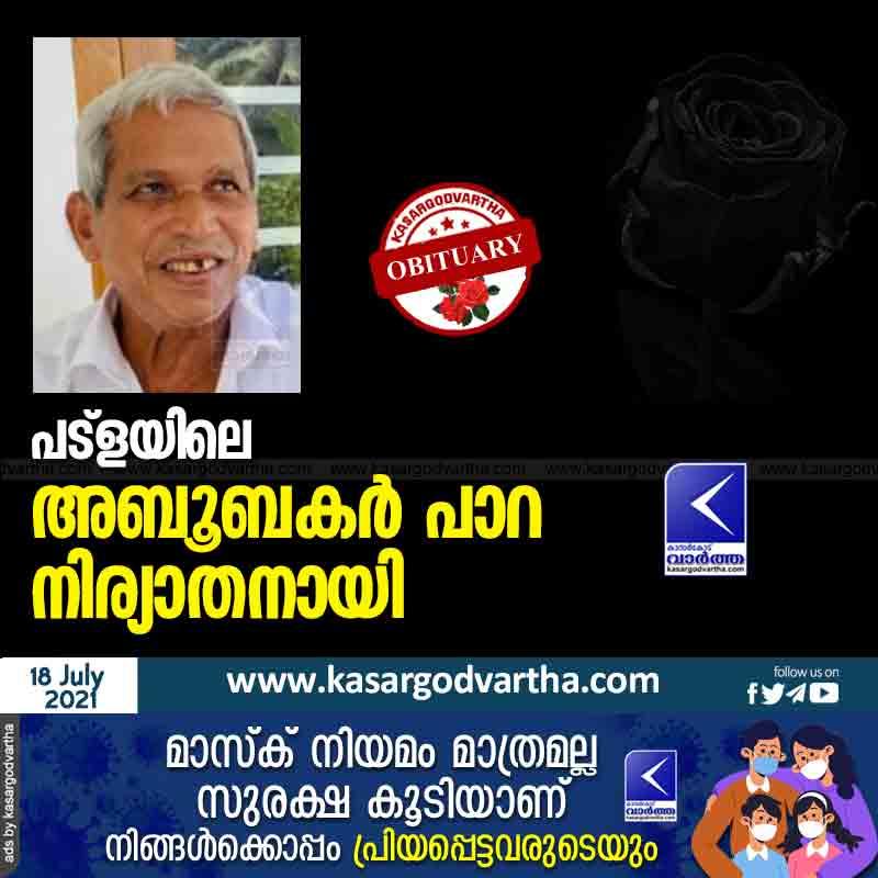 Aboobacker Para of Patla passed away