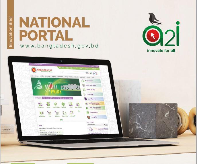 Bangladesh National Portal Services