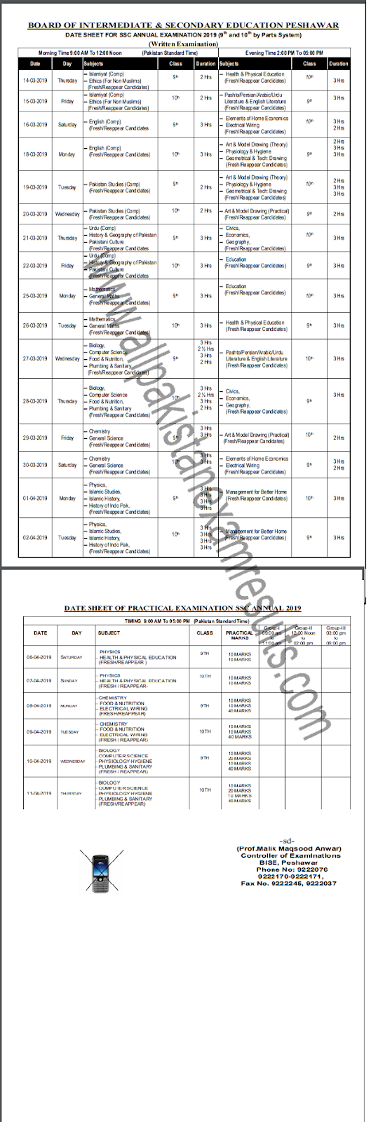 BISE Peshawar 10th Class Date Sheet 2019