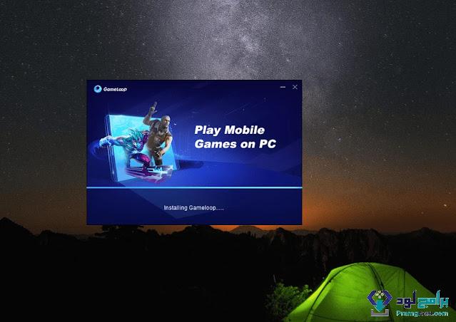 تحميل لعبة ببجي على الكمبيوتر ويندوز 7