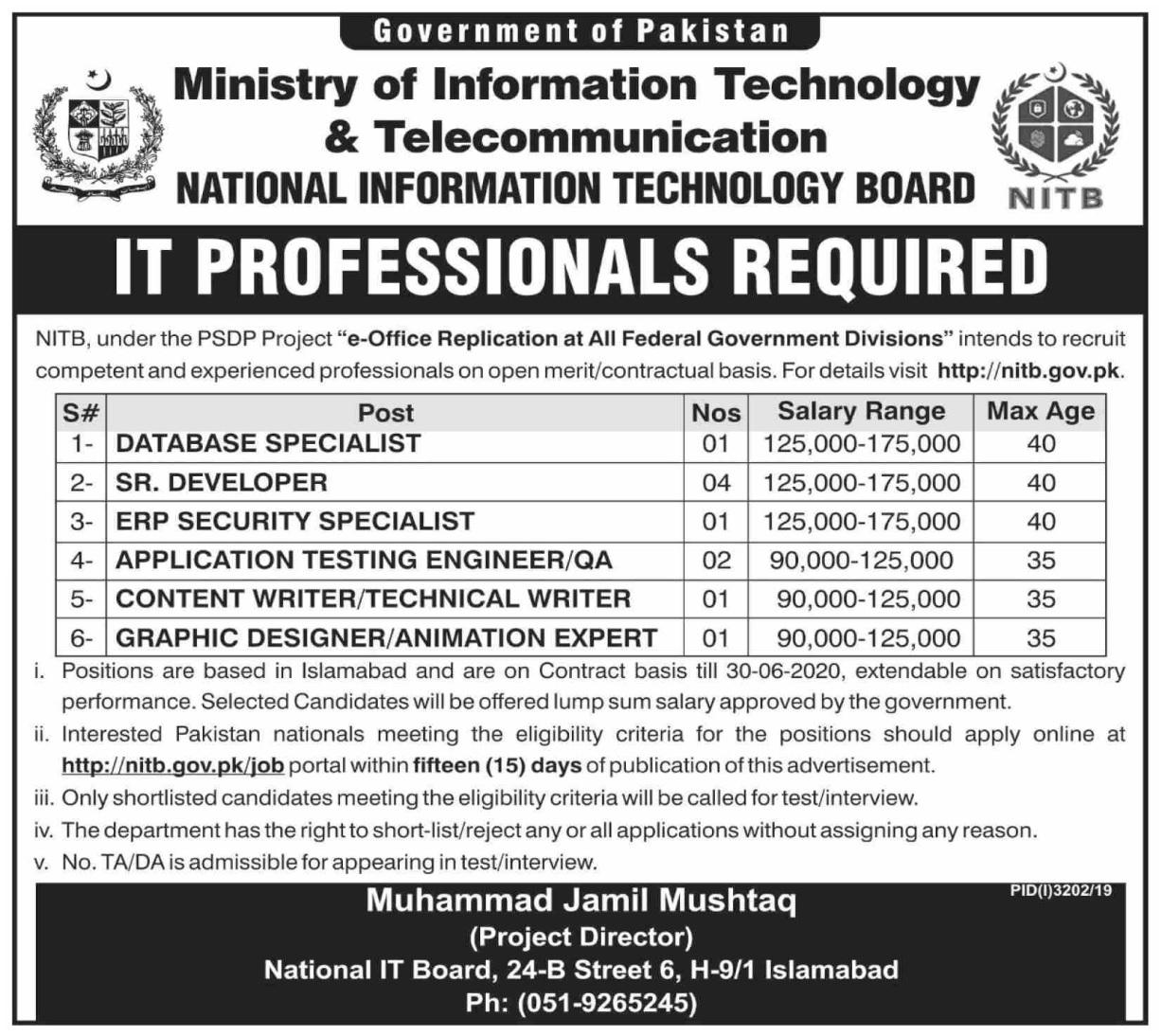 National Information Technology Board NITB Jobs 2019 Pakistan