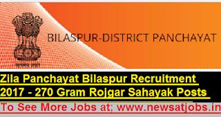 Zila-Panchayat-Bilaspur-270-Rojgar-Sahayak-Posts-vacancies