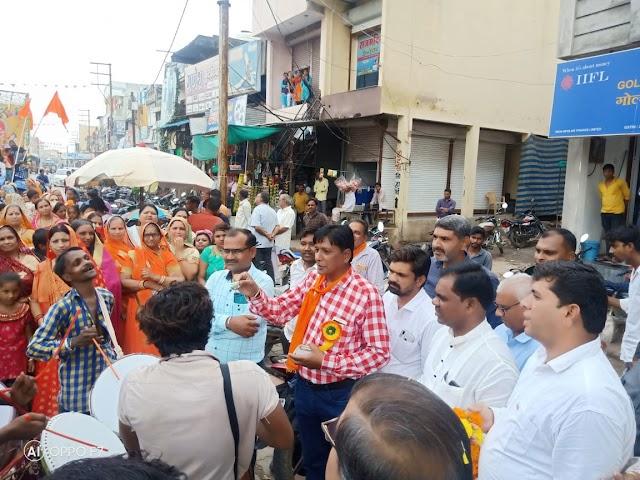 विश्वकर्मा जयंती पर समाज जनों ने जुलूस निकाला | Vishvkarma jayanti pr samaj jano ne julus nikala