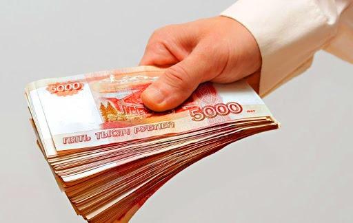 Вкладываем миллион рублей и извлекаем максимальную прибыль