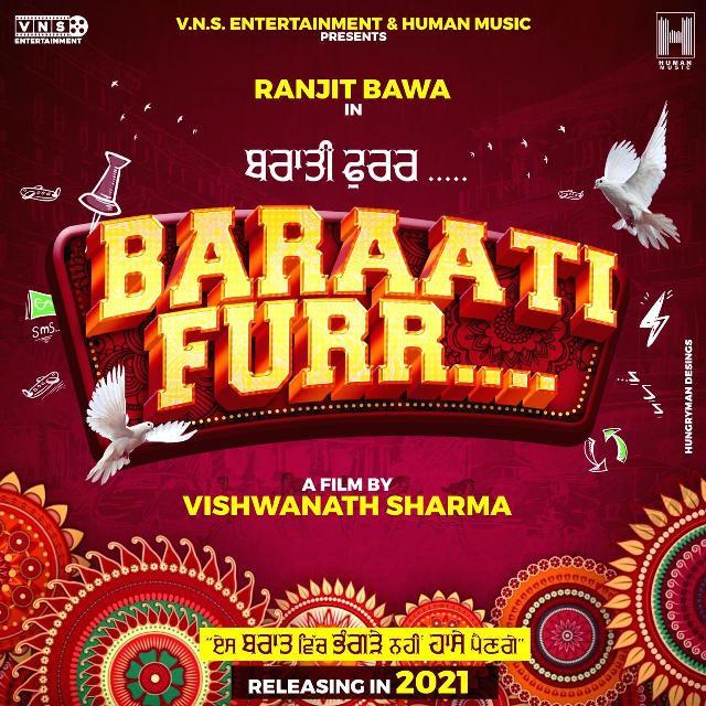 Baraati Furr Box Office Collection - Here is the Baraati Furr Punjabi movie cost, profits & Box office verdict Hit or Flop, wiki, Koimoi, Wikipedia, Baraati Furr, latest update Budget, income, Profit, loss on MT WIKI, Bollywood Hungama, box office india