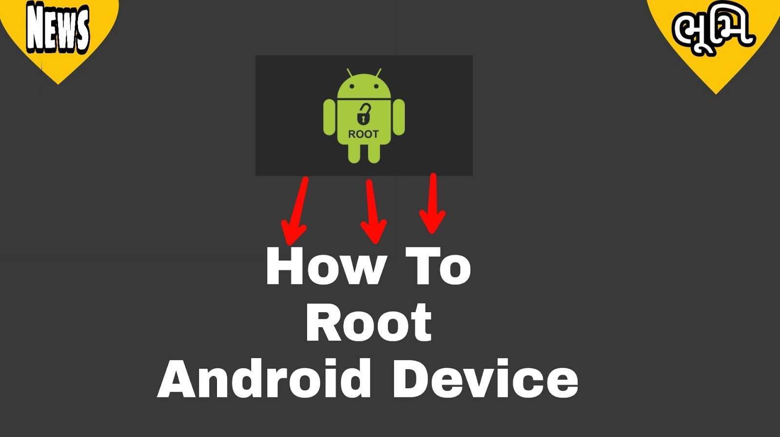 How to Root Android Device Without PC - News Bhumi