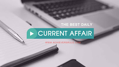 Current Affairs Updates - 19th May 2018
