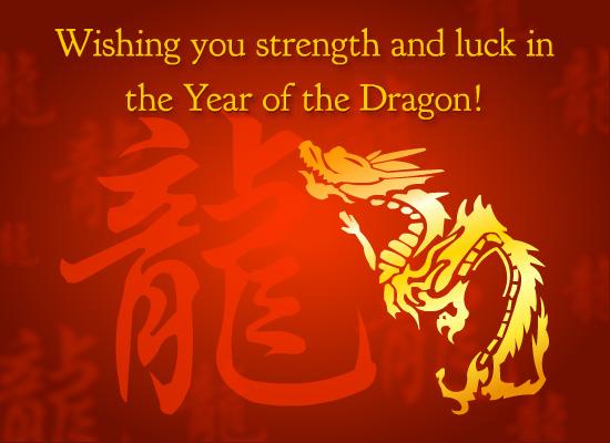 Happy Dragon Year!