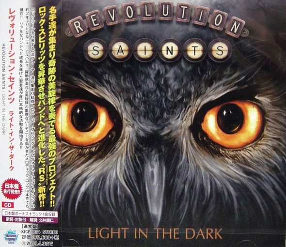 REVOLUTION SAINTS - Light In The Dark [Japanese Edition] (2017) full
