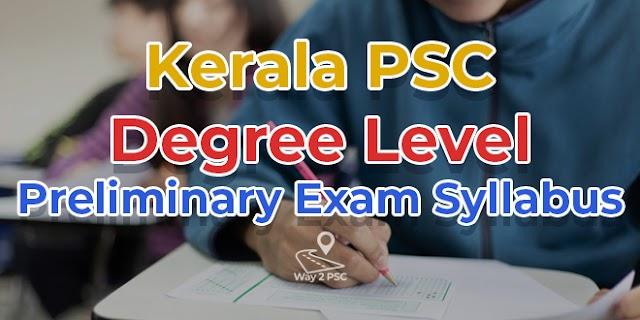 Kerala PSC Degree Level Common Preliminary Exam Syllabus