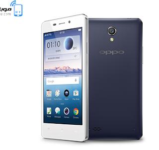 سعر ومواصفات الهاتف Oppo Joy 3 بالصور والفيديو
