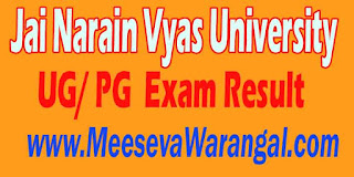 Jai Narain Vyas University UG/ PG 2016 Exam Result