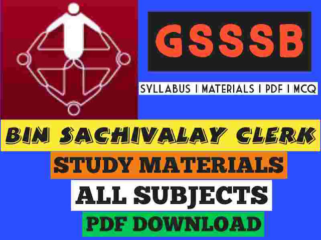 https://www.exammaterial.info/2020/06/Pdf-bin-sachivalay-syllabus-study-materials-exam-date-old-papers-2020.html