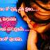 Deep love Quotes for Real Love Images in telugu