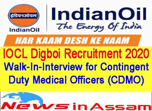 IOCL Digboi Recruitment 2020