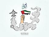 عيد الاتحاد 49
