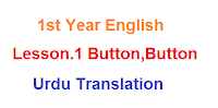 """Inter Part.1 Lesson Button Button Urdu Translation""1st Year English Lesson Button Button Urdu Translation""Button Button Text"""