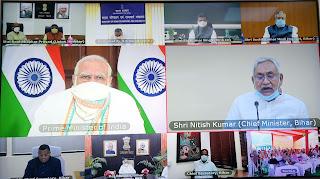 Angika News | प्रधानमंत्री नँ बिहार मँ 14000 करोड़ रुपया के राष्ट्रीय राजमार्ग प्रोजेक्ट केरौ आधारशिला रखलकै | Angika.com