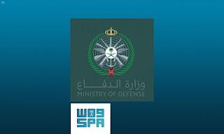 وزارة الدفاع السعودية الاعتداء على إحدى ساحات الخزانات البترولية في ميناء رأس تنورة اعتداء إرهابي جبان استهدف إمدادات وأمن الطاقة العالمي
