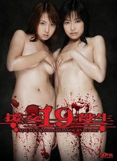 Nineteen Joshidaisei Satsujin Report (2005)