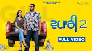 Vapari 2 Lyrics Gurwindergillz
