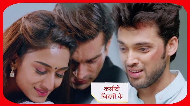 SEPRATION : Bajaj Prerna's emotional separation Bajaj warns Anurag to protect Prerna  in KAsauti