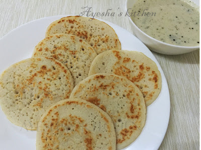 THATTIL KUTTI DOSA  - SOUTH INDIAN URAD DAL DOSA