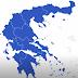 Ο χάρτης της Ελλάδας βάφτηκε μπλέ! Συντριπτική νίκη της ΝΔ σε Περιφέρειες και Δήμους