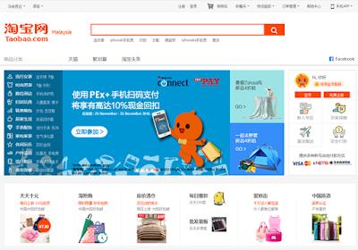 Lubuk Barangan Online Taobao